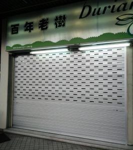 Replacement of Steel Shutter Slats with New Aluminium Shutters Slats for Durian Stall at Bukit Timah Road